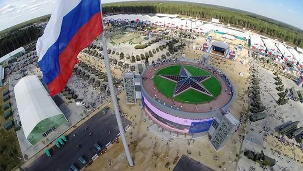 """Парк """"Патріот"""" у Московській області"""