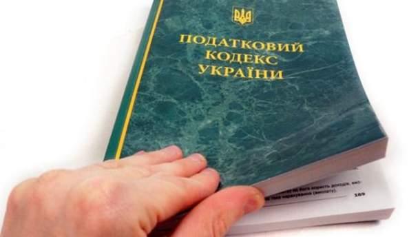 Уже в апреле украинцам автоматически будут возмещать НДС
