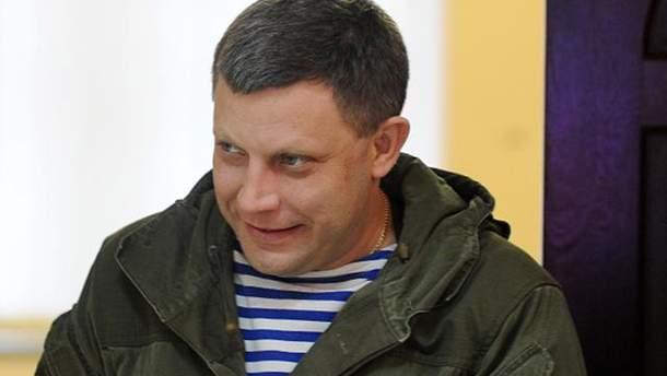 """Захарченко верит, что ему удастся """"национализировать"""" украинские предприятия"""