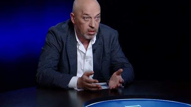"""Тука не верит, что боевики возьмутся """"национализировать"""" предприятия Украины"""