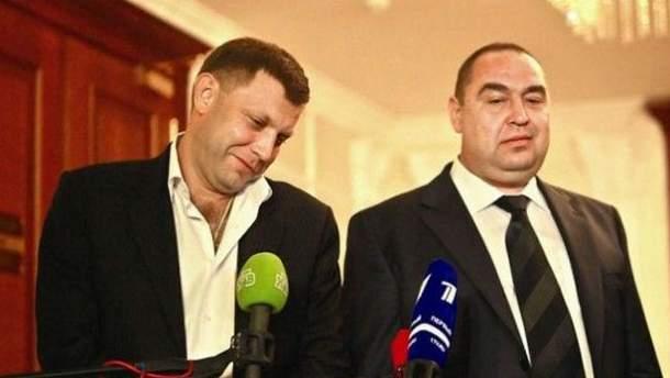 Ультиматум Захарченко и Плотницкого выглядит смешно