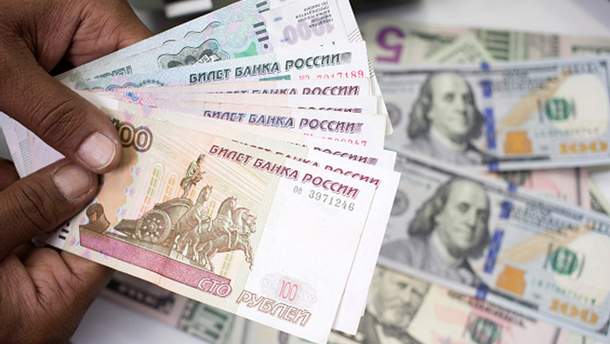 """В """"ЛНР"""" купуватимуть і продаватимуть тільки за рублі"""