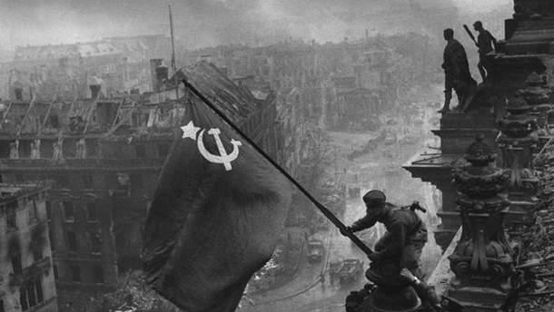 """""""Взяття"""" берлінського Рейхстагу у 1945 році"""