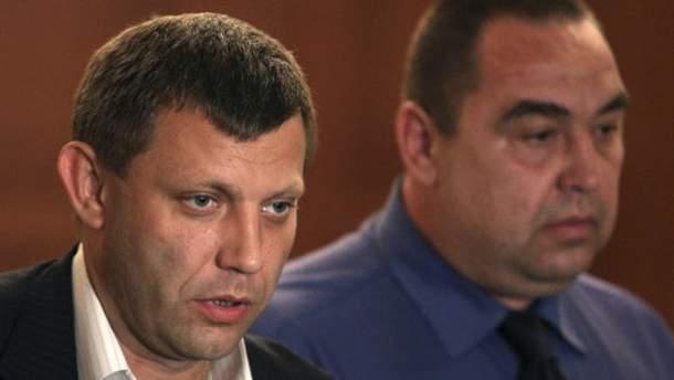Террористы Александр Захарченко и Игорь Плотницкий