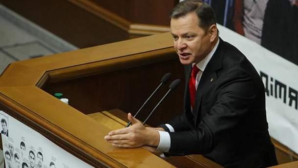 """Олег Ляшко не знал о """"плане Артеменко"""""""