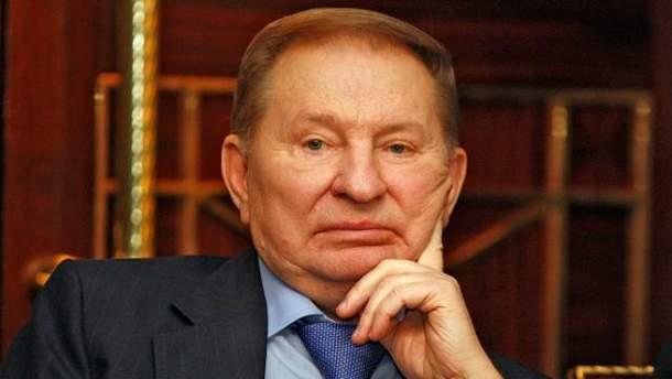 Кучма дал свою оценку действиям России относительно оккупированного Донбасса