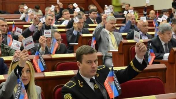 """Парламентарии в """"ДНР"""""""