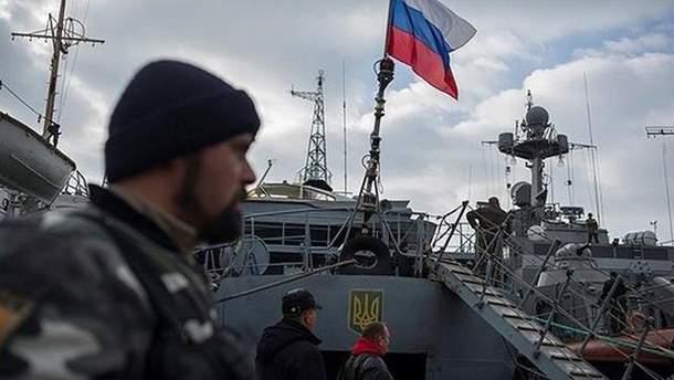 Украинские корабли в Крыму