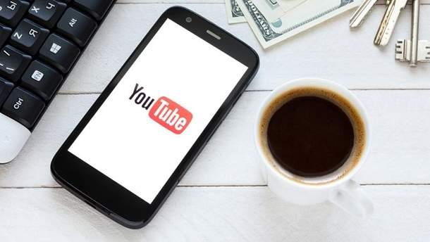 YouTube дивляться по мільярду годин