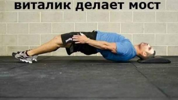 Мем на тему обвала Шулявского моста