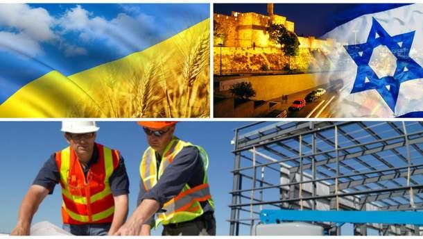 Українські будівельники зможуть працювати в Ізраїлі