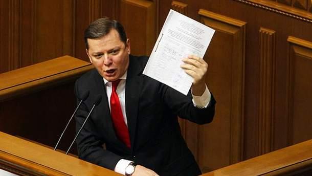 Ляшко объяснил, как Артеменко оказался в его партии