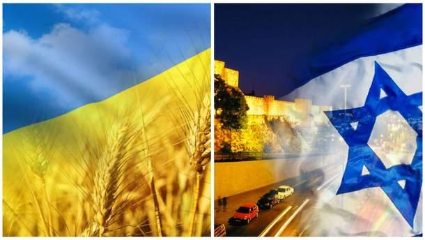 Украина — Израиль