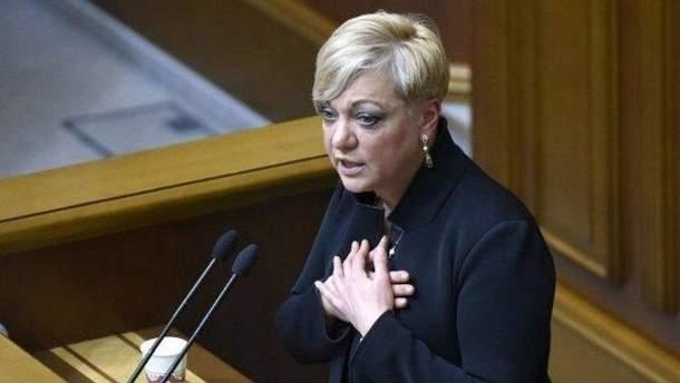 Есть ли основания для увольнения Гонтаревой?
