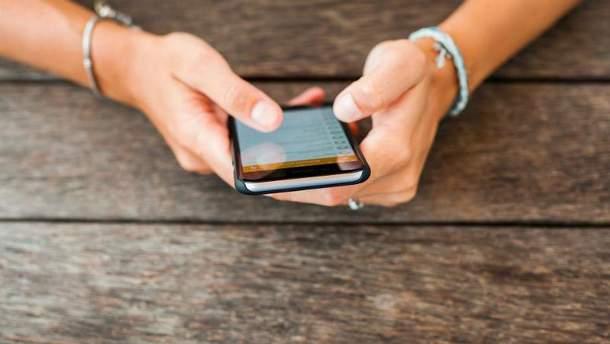 Помилки при користуванні смартфоном