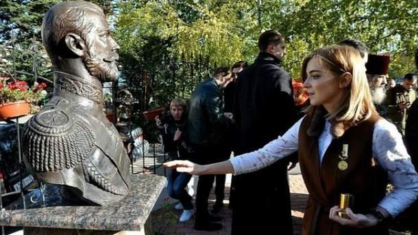 Памятник царю установили еще во времена Поклонской в Крыму