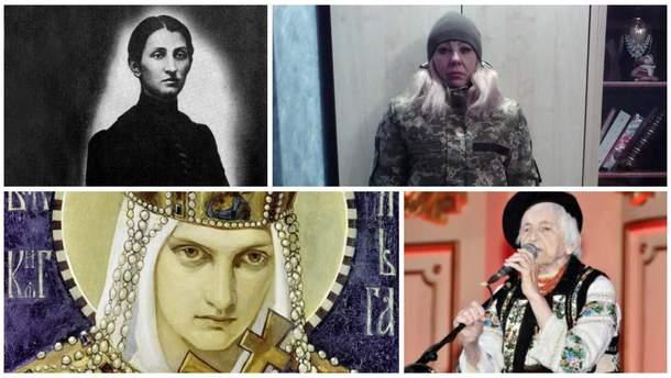 Видатні українські жінки
