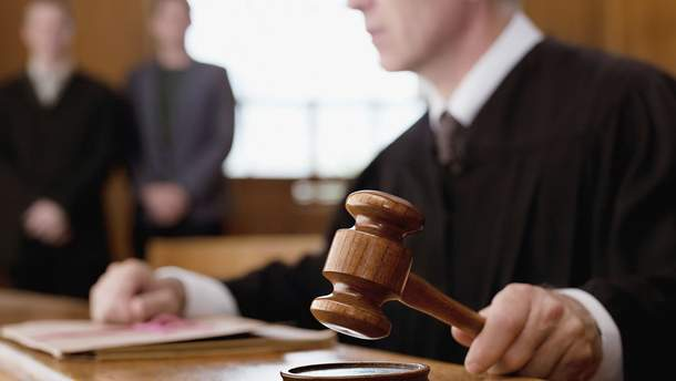 Международный суд в Гааге продолжается