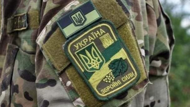Форма Вооруженных сил Украины