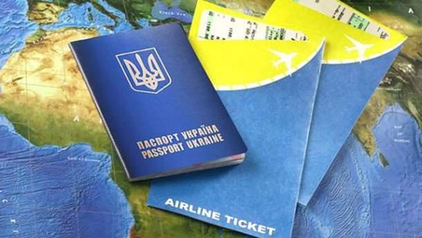 Украина стала еще на шаг ближе к безвизу с ЕС