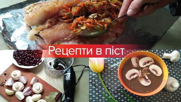Простые постные рецепты с фото