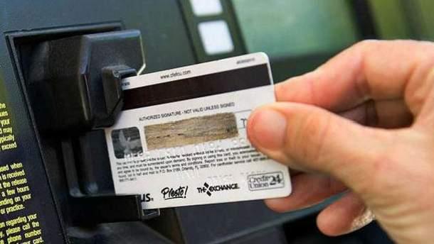 Нова шахрайська схема з кредитками