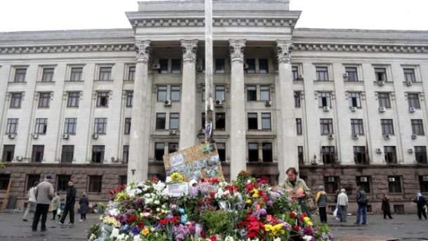 2 травня 2014 року в Одесі загинуло майже півсотні людей