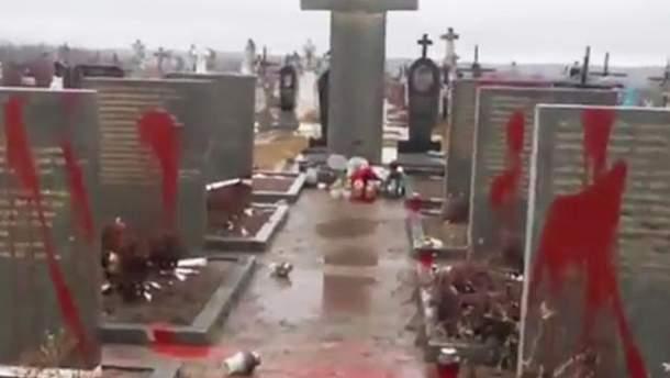 Понищені вандалами меморіальні знаки загиблим полякам