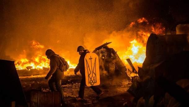 Євромайдан 2014