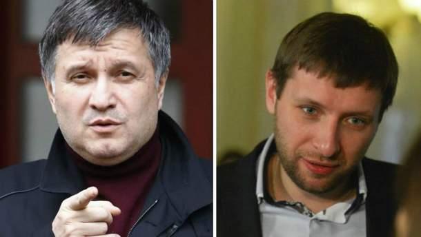 Арсен Аваков/Владимир Парасюк