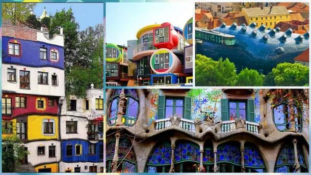День архітектури: топ-10 найнезвичніших будівель світу