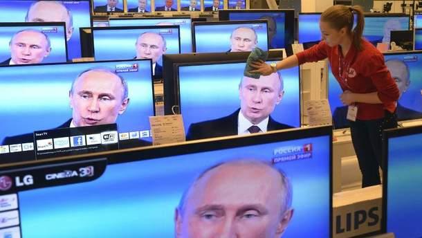 Російська пропаганда на Донбасі