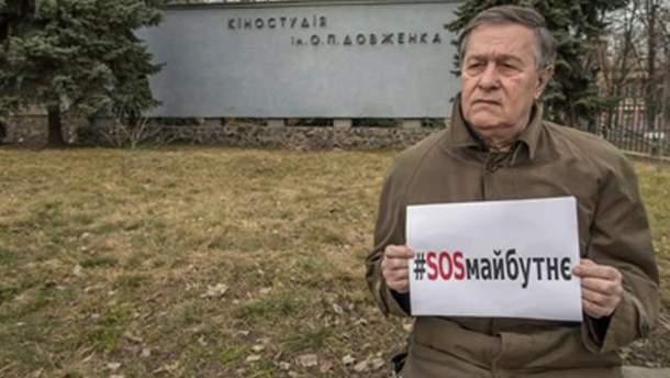Роман Балаян – кінорежисер – бере участь в акції