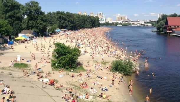 Киевский Гидропарк