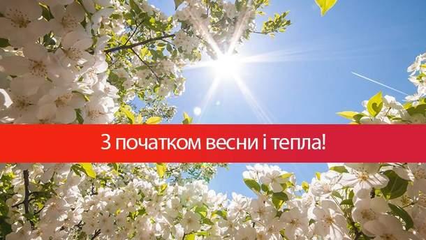 Весняне рівнодення: 10 цікавих прикмет і традицій