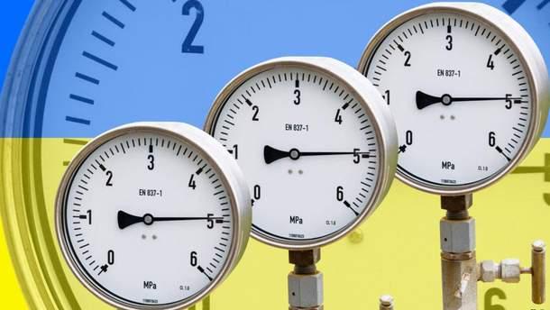 Треба створити Фонд енергоефективності