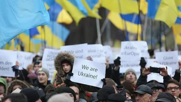 У рейтингу щастя Україна теж опустилась