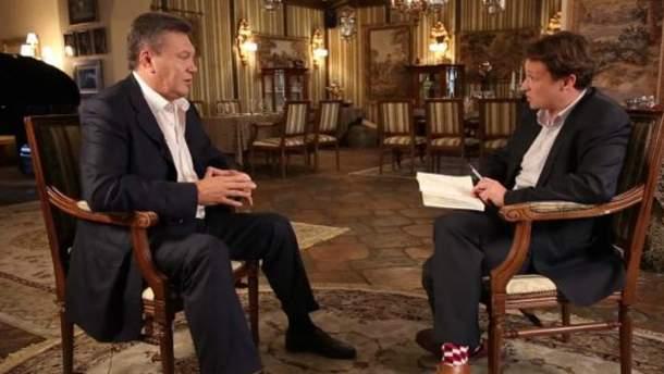 Те саме інтерв`ю