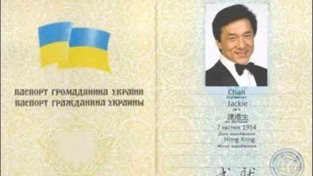 Нарушает ли законопроект Порошенко права украинцев?