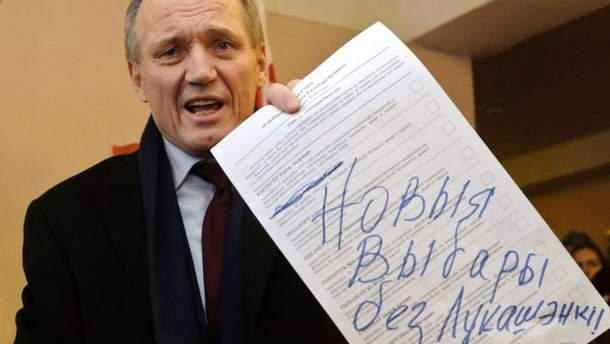 Белорусский оппозиционер Владимир Некляев