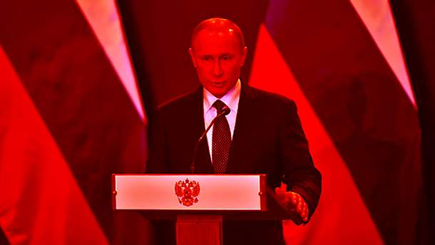 Кривай Володимир Путін