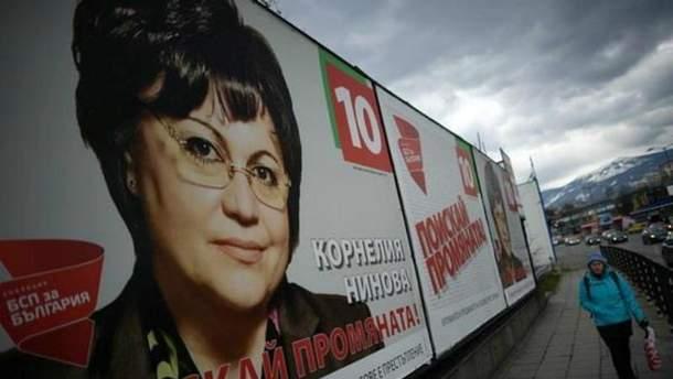 Плакат з Ніновою