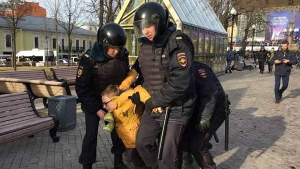 Затримання школяра в Росії