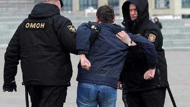 Затримання у Мінську