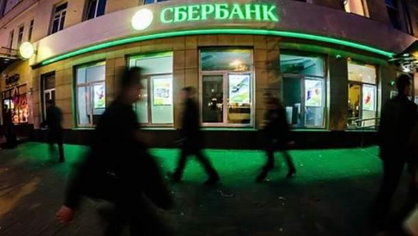 """""""Сбербанк"""" отменил лимиты на снятие наличных для украинцев"""