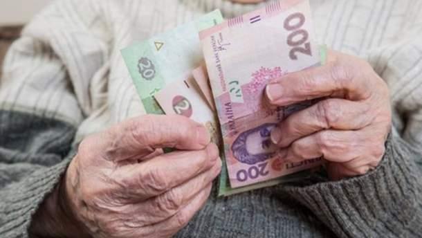 """Вместо выплат в российских банках украинцы будут получать деньги на """"Укрпочте"""""""