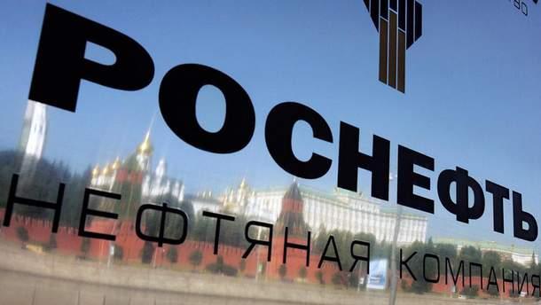 """Європейський суд визнав законними """"страждання"""" """"Роснефти"""" через анексію Криму"""