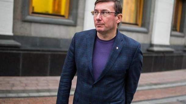 Луценко считает убийство Вороненкова расправой со стороны России