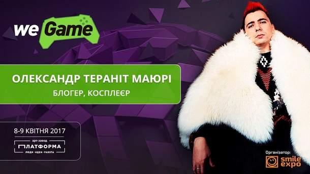 """Александр """"Теранит"""" Маюри на WEGAME 3.0"""