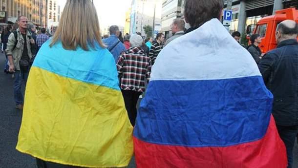 Украинцы и русские отличаются даже генетически